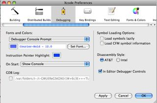 Xcode Preferences Debugging screenshot