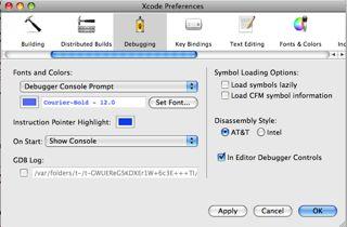 Xcode Preferences Debugging screenshot